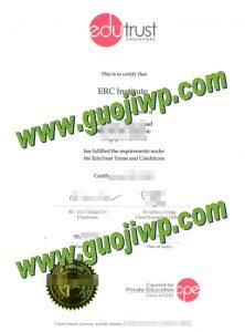 fale ERC institute certificate