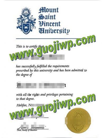 fake MSVU diploma