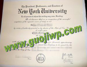 fake NYU diploma
