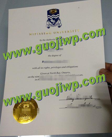 buy Nipissing University degree