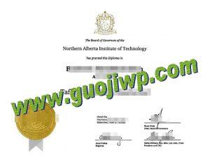 fake NAIT diploma