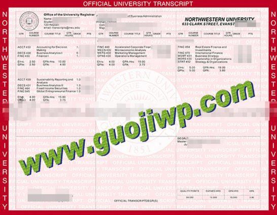 Northwestern University fake transcript