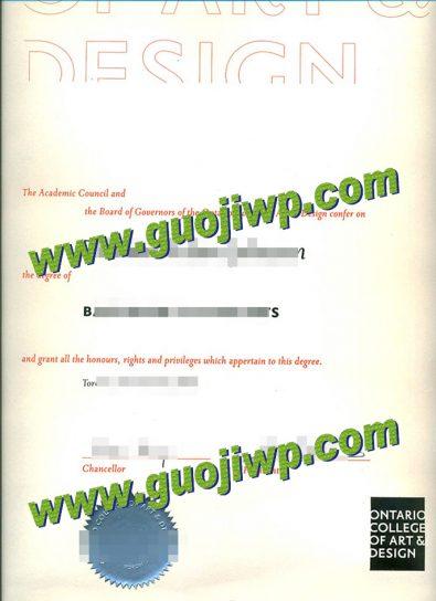 OCAD University fake diploma