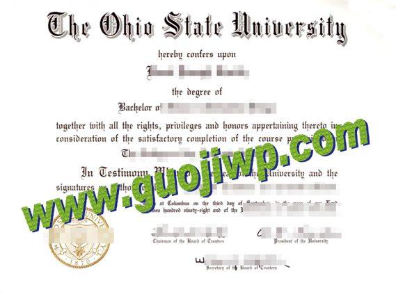 Ohio State University fake diploma
