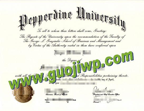 Pepperdine University fake diploma