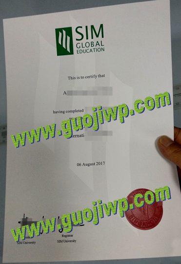 fake SIM degree certificate