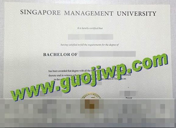 SMU fake diploma