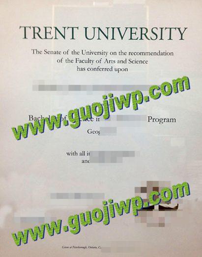 buy Trent University degree certificate