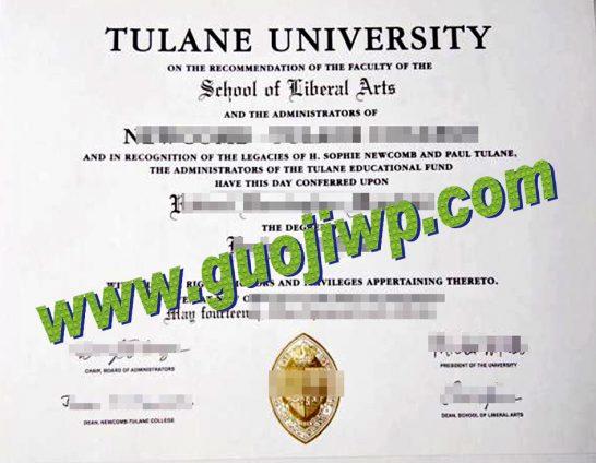 buy Tulane University degree certificate