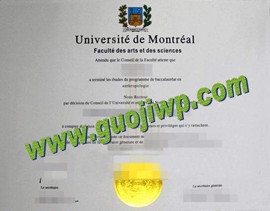 buy Université de Moncton degree certificate