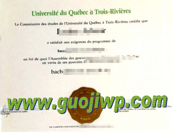 buy UQTR degree certificate