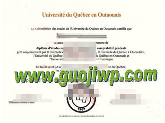 buy Université du Québec en Outaouais degree certificate