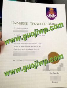 buy UiTM degree