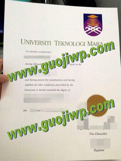 buy UiTM degree