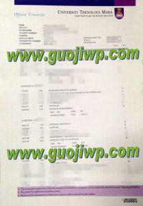 How to buy a fake Universiti Teknologi MARA transcript, fake UITM transcript