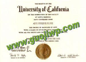 Cheap phony University of California, Santa Barbara degree certificate, fake UCSB diploma