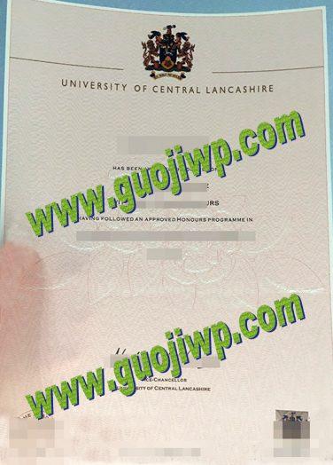 buy University of Central Lancashire degree