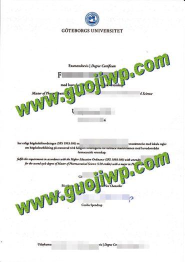 fake University of Gothenburg degree certificate