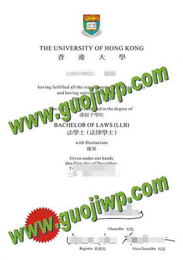 fale University of Hong Kong degree certificate