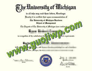 buy UMAA degree certificate