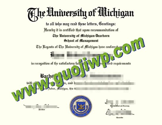 buy UMAA degree certificate