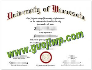 University of Minnesota diploma