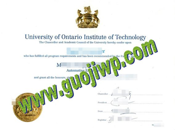 University of Ontario Institute of Technology degree certificate