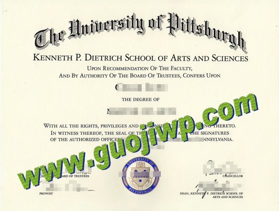 fake University of Pittsburgh diploma