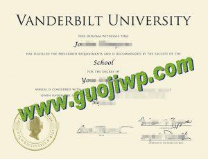 buy Vanderbilt University diploma