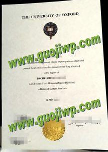 buy University of Oxford diploma