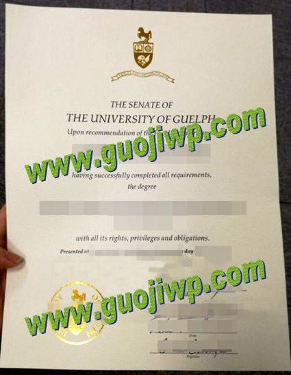 University of Guelph diploma