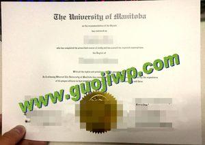fake University of Manitoba diploma