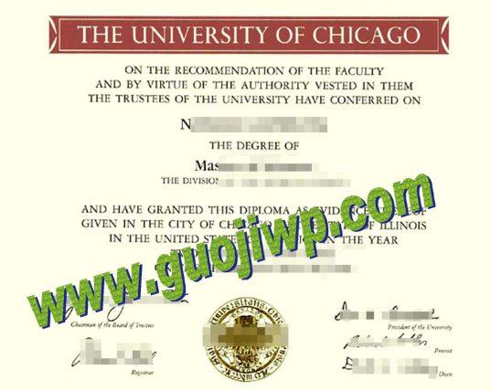 fake University of Chicago diploma