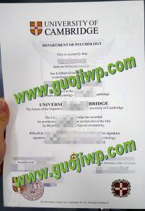fake University of Cambridge diploma