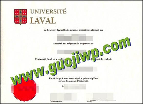 fake Université Laval degree certificate