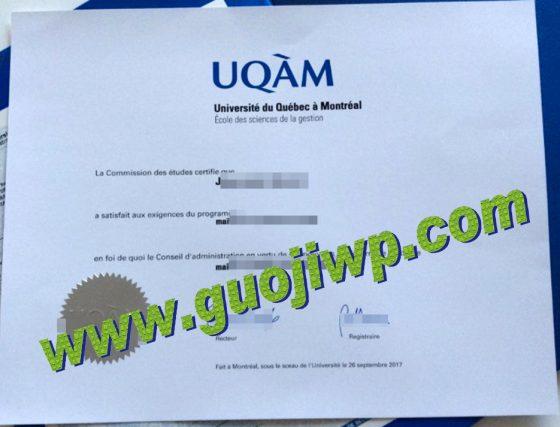 fake UQAM degree certificate