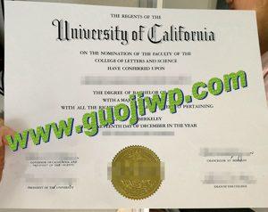 University of California, Berkeley diploma