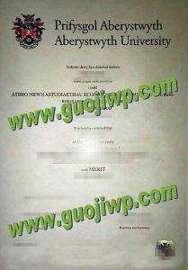 Aberystwyth University degree