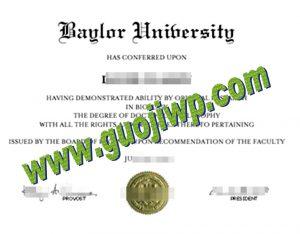 fake Baylor University diploma
