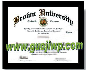 Brown University fake diploma