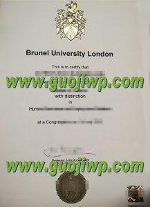 fake Brunel university degree