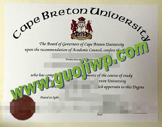 fake CBU diploma