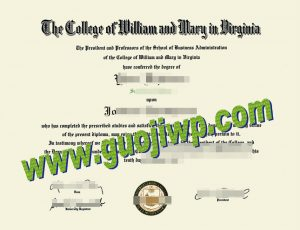 College of William & Mary degree certificate