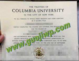 Columbia University degree