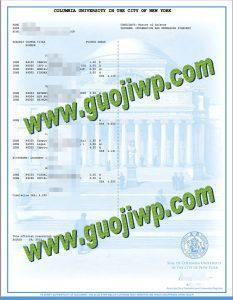 Columbia University fake transcript