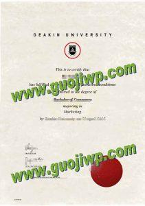 Deakin University diploma