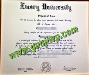 buy Emory University degree