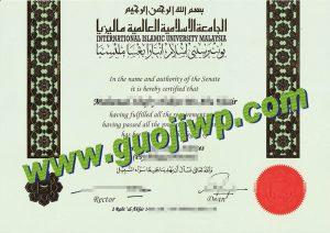 fake International Islamic University Malaysia degree certificate