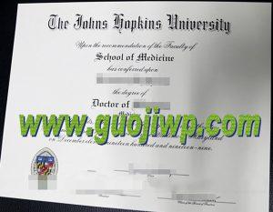 fake Johns Hopkins University diploma
