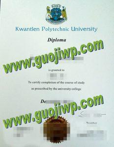 fake KPU degree certificate